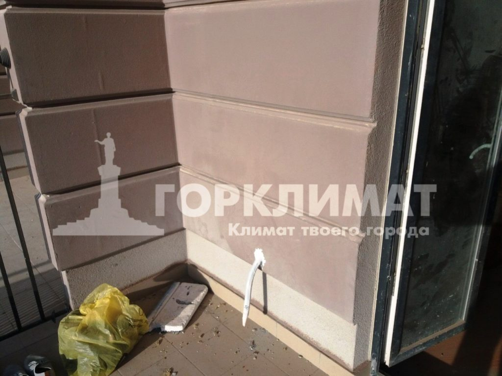 photo5417839010837015964