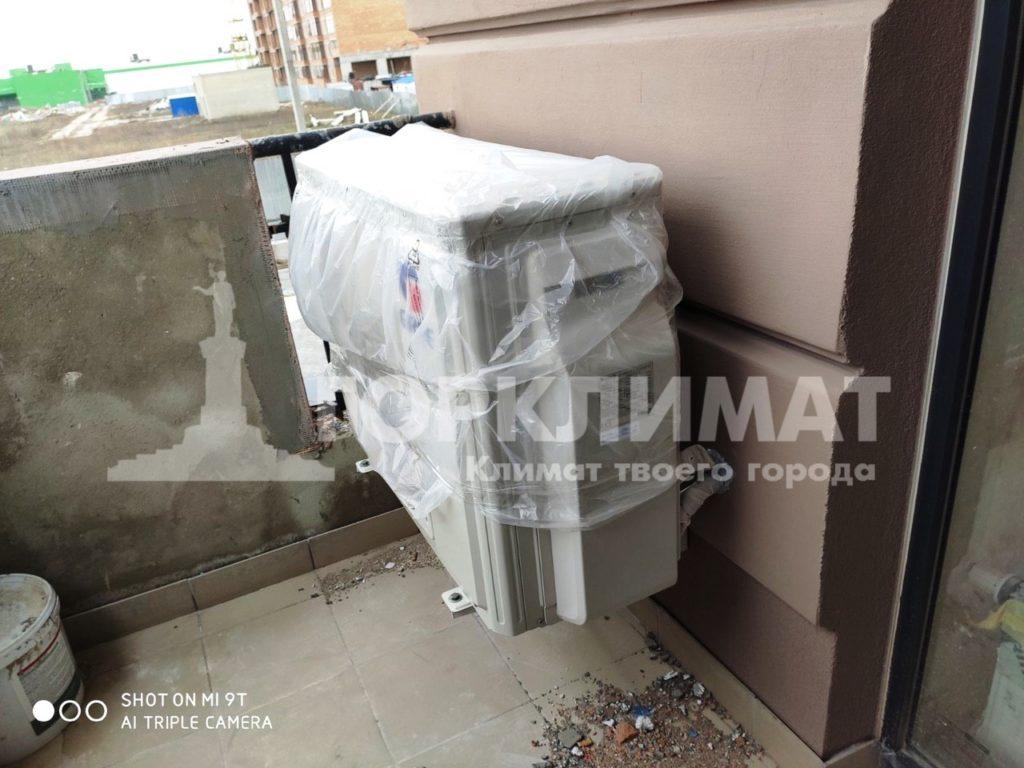photo5417839010837015969